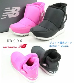 new balance KB996 BLACK/S1Y PI