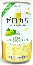 アサヒ ゼロカク シャルドネスパークリングテイスト 350ml 1箱(350ml×24缶)