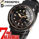 【店内ポイント最大35倍】セイコー プロスペックス SEIKO PROSPEX ダイバースキューバ LOWERCASE プロデュース 2019 限定モデル ソーラー 腕時計 メンズ レディース STBR039