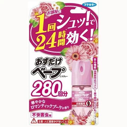 【春夏限定】フマキラー おすだけベープスプレー 280回分 ロマンティックブーケの香り 不快害虫用 ( 4902424437348 )※無くなり次第終了