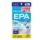【DHC サプリメント】 EPA 20日分★EPA♪DHA 【ラッキーシール対応】