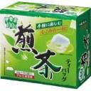 三ツ木園 伊勢茶 ティーバッグ 50バッグ×箱 964-2157