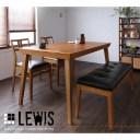 【単品】ダイニングテーブル 幅135cm 天然木北欧ヴィンテージスタイルダイニング【LEWIS】ルイス【代引不可】