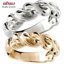 ハワイアンペアリング 人気 結婚指輪 ピンクゴールドk18 ホワイトゴールドk18 ハワイアンジュエリー ハート ミル打ち ミル 地金リング ..