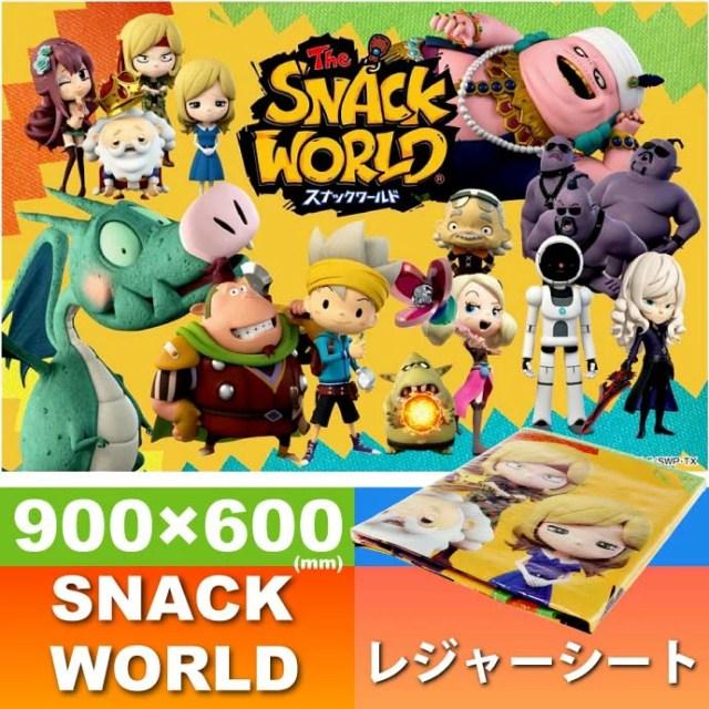 送料無料 スナックワールド レジャーシート ござ 90×60cm VS1 キャラクターグッズ 子供用シート SNACK WORLD Sk604