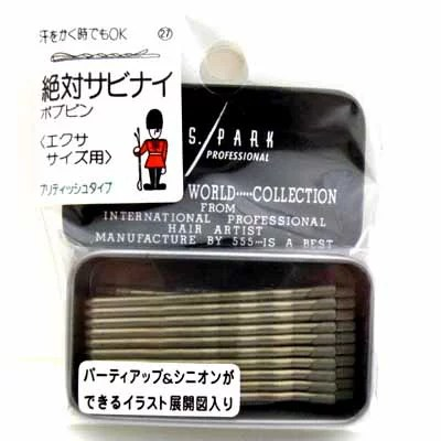 【メール便対応】絶対サビナイ ボブピン エクササイズ用 ヘアピン No.27