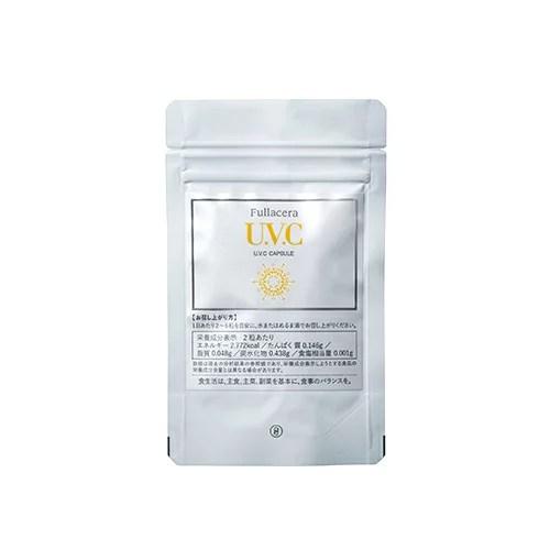 【リニューアル】フラセラ U.V.Cカプセル50粒(シトラス果実・ローズマリー葉抽出物含有食品)【飲