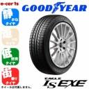 GOODYEAR EAGLE LS EXE 215/55R16 (グッドイヤー イーグル LS エグゼ) 国産 新品タイヤ 4本価格