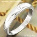 ダイヤモンド リング プラチナ900 pt900 0.05ct ソリティア無垢 結婚指輪 甲丸 M-4.0mm 小指 ピンキーリング ミディリング ファランジ..