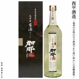 【30年古酒】黒糖焼酎 長期貯蔵 加那 波枕 28度 720