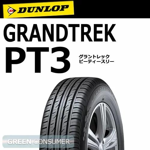 ダンロップ グラントレック PT3 215/60R17 96H◆【送料無料】GRANDTREK SUV/4X4用サマータイヤ