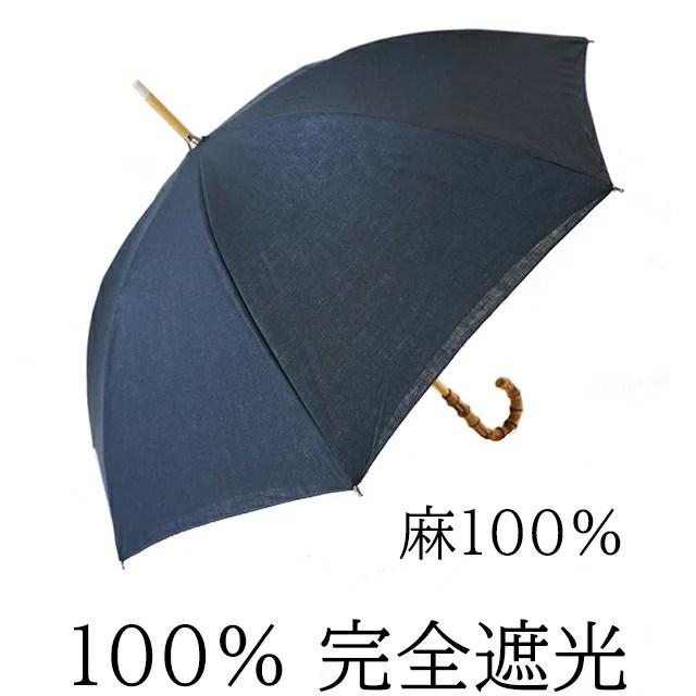 日傘 完全遮光 100% UVカット UVカット100% クラシコ 完全遮光100% 傘 レディース