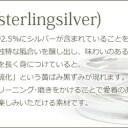 ダイヤ リング 記念日 アイテム口コミ第10位