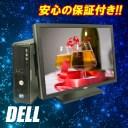 DELL アイテム口コミ第5位