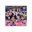 ディズニー ミッキー&ミニーハッピーホラーストラップ 全8種タカラトミーアーツガチャポン ガシャポン ガチャガチャ