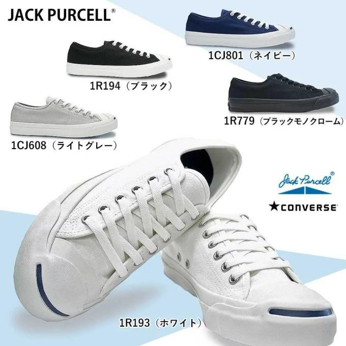 コンバース スニーカー ジャックパーセル キャンバス メンズ レディース ローカット 定番 CONVERSE JACK