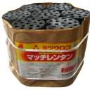 【送料無料】ミツウロコ マッチレンタン マッチ練炭 4号 (14個入)
