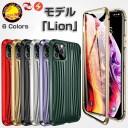 iPhoneSE ケース 第2世代 【モデル「LION」】 iphone11 ケース iphone11 pro ケース iphone 11……