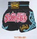 トップキング TOP KING キックボクシング キックパンツ 081 XSサイズ