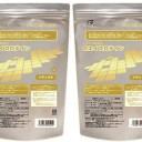 【2袋セット】 ボディウィング ボディウイング ホエイプロテイン (ナチュラル) 1kg×2(2kg) BODY WING 送料無料