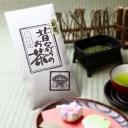 【昔ながらの茶】荒茶造りの玉露ブレンドです。深い渋みの中に玉露の落ち着いた甘みがある上品なお茶です。