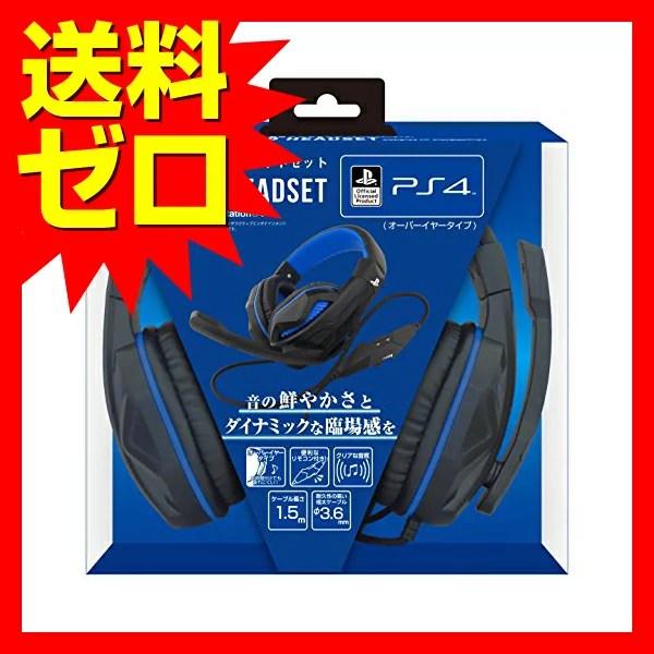 PS4用 ゲーミングヘッドセット ILX4P180 :対応機種 PS4 PS4CUH-2000 PS4CUH-7000 PSVita2000 PSVita1000 【 送料無料 】