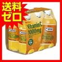 C1000 ビタミンオレンジ (140mL*6本入) ※商品は1点 (個) の価格になります。