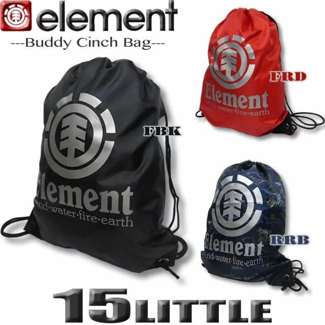 エレメント リュック メンズ キッズ ELEMENT ナップサック プールバッグ バックパック バッ