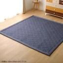 ラグ カーペット デニム調 ニットキルトラグ『アルバ2IT』 ブルー 約145×145cm ホットカーペット対応 9810832【敷物・カーテン】