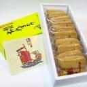 琉球銘菓 新垣のちんすこう 18袋入り(沖縄の菓子)