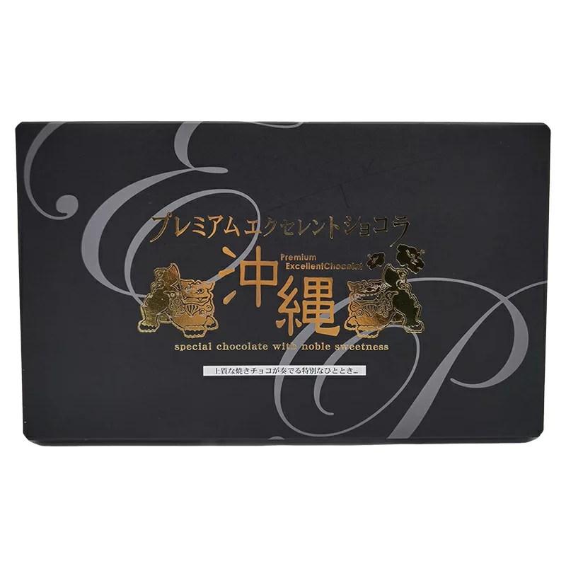 コロナ休業セール沖縄プレミアムエクセレントショコラ12個入り(りゅうほう)(賞味期限3月30日)