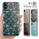 ガラスケース iPhone 12 Pro Max mini アイフォン12 iPhone 11 SE2 iPhone 第2世代 11 Pro XR ……