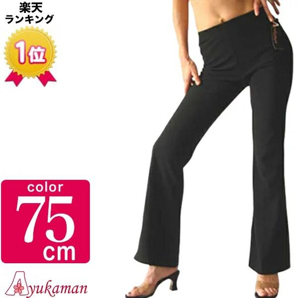 ヨガパンツ レディース【P-1】美脚 ストレッチパンツ 大きいサイズ ダンス衣装 パンツ フィットネ