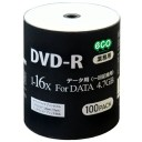 磁気研究所 業務用パック データ用DVD-R 100枚入り DR47JNP100_BULK