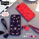 iPhone 12 シリーズ ケース 透け彫り バラ シリコン ケース iPhone 11シリーズ カバー iPhone ……