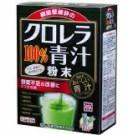 ○【 定形外・送料340円 】 クロレラ青汁100% 山本漢方 【正規品】