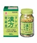 【第2類医薬品】 タケダ漢方便秘薬 120錠 【正規品】