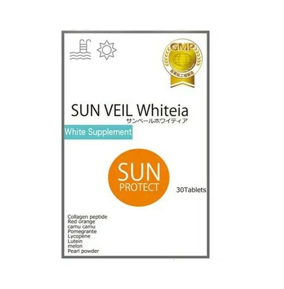 メール便送料無料【日本製】サンベールホワイティア 30粒 サプリメント 美容 肌 飲む太陽対策サプリ