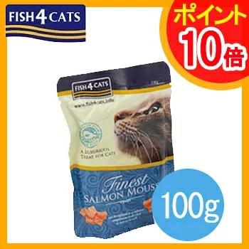 フィッシュ4キャット Fish 4 Cats トラウトムース 100g【ポイント10倍】【魚/ウェットフード/ムース/トッピング/穀物不使用(グレインフリー)/ペットフード/キャットフード】