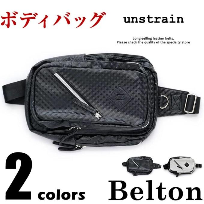 バッグ メンズ アンストレイン unstrain ボディバッグ 合成皮革 ショルダー カジュアル プ