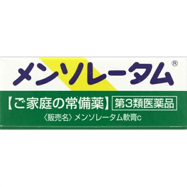 【第3類医薬品】 メンソレータム軟膏c(12g)ロート製薬 ROHTO