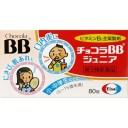 【第3類医薬品】 チョコラBBジュニア(80錠)〔ビタミン剤〕エーザイ Eisai