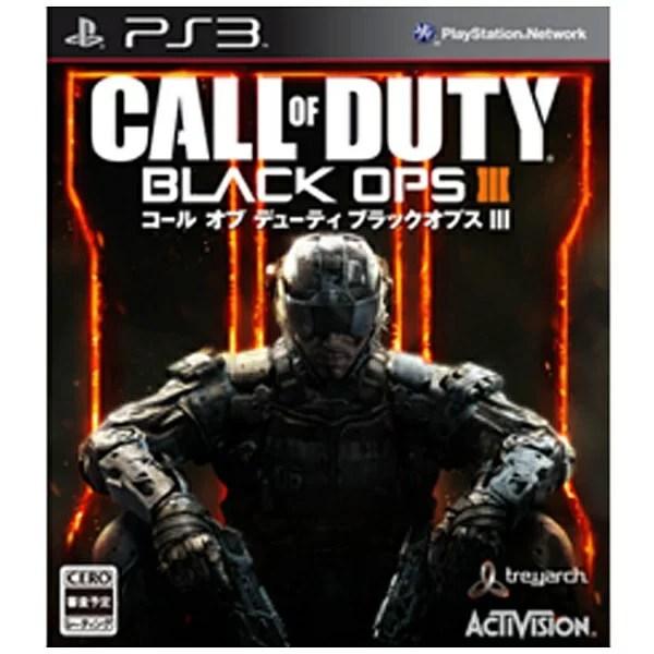 【送料無料】 ソニーインタラクティブエンタテインメント コール オブ デューティ ブラックオプスIII【PS3ゲームソフト】