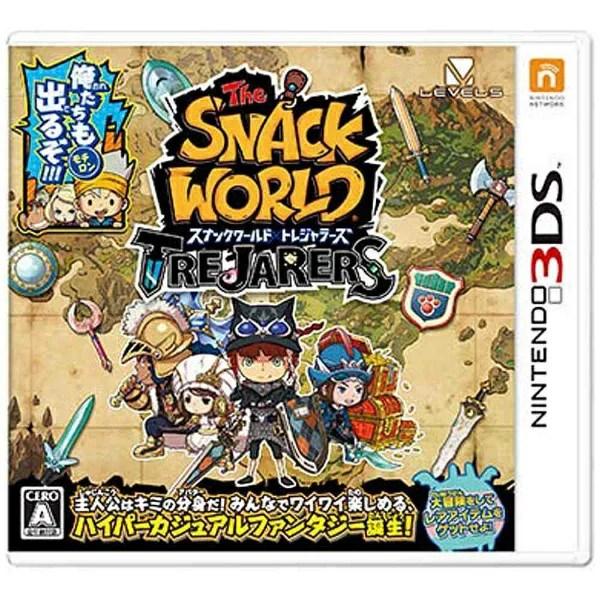 レベルファイブ スナックワールド トレジャラーズ【3DSゲームソフト】