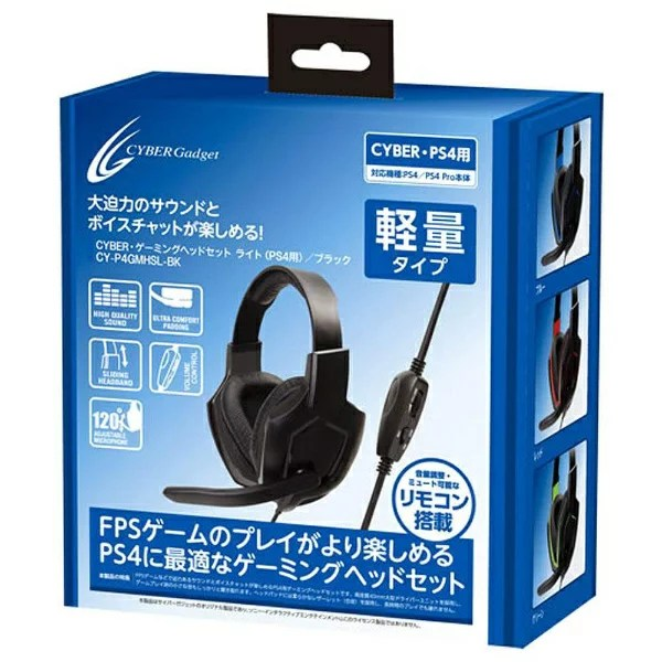 サイバーガジェット CYBER・ゲーミングヘッドセット ライト(PS4用) ブラック CY-P4GMHSL-BK[PS4]