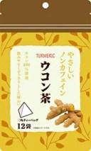 リブ・ラボラトリーズ Liv Laboratories やさしいノンカフェイン ウコン茶 (2g×12袋) [健康茶]