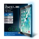 エレコム ELECOM 9.7インチ iPad 2018年モデル用 保護フィルム ガラス TB-A18RFLGGBL[TBA18RFLGGBL]