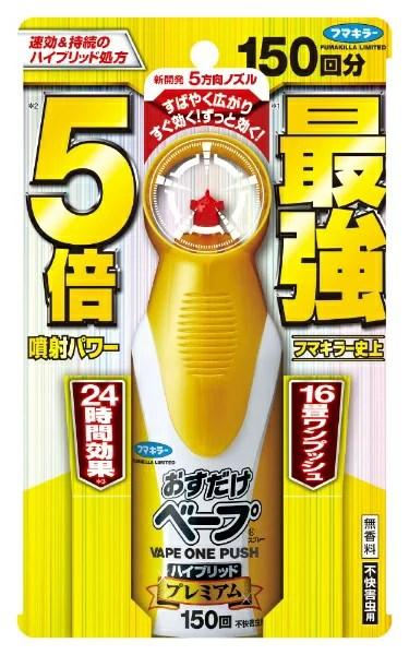 おすだけベープスプレーハイブリッドプレミアム150回分不快害虫用 155ml〔虫よけ〕フマキラー FUMAKILLA