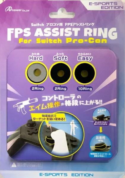 アンサー Answer Switch Proコントローラ用 FPSアシストリング ブラック ANS-SW074BK[ニンテンドースイッチ コントローラー アクセサリー]