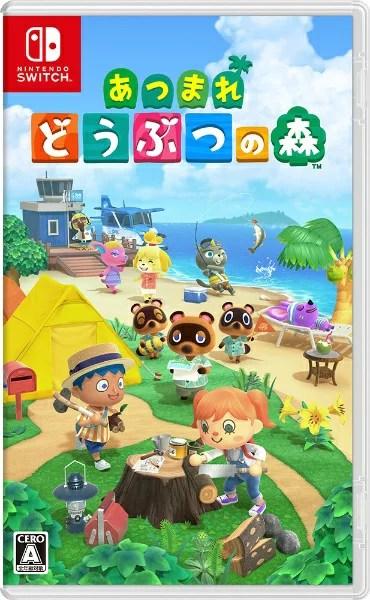 任天堂 Nintendo あつまれ どうぶつの森[ニンテンドースイッチ ソフト]【Switch】
